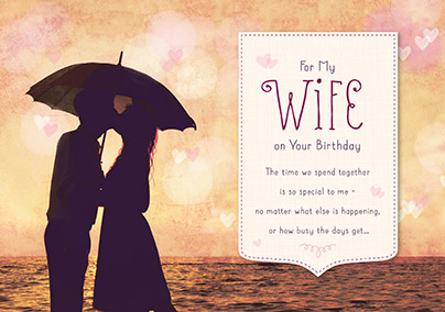 Romantic Cards – Romantic Birthday Card