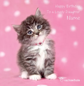 Cute Kitten Lovely Daughter personalised card