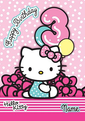 Hello Kitty 3 Today Birthday Card