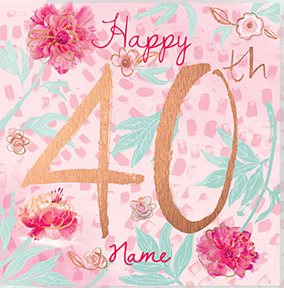 Sassy 40th Birthday Card NO Preview Image Is Not Found