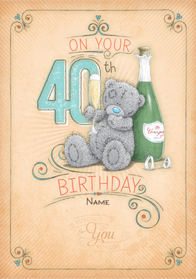 40th Birthday Cards For Her More Like This Me To You
