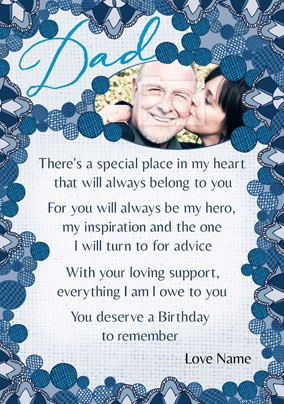 Amore - Birthday Card Dad Loving Verse