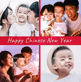 Happy Chinese New Year Multi Photo Card