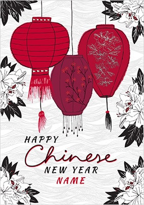 Happy Chinese New Year Lantern Card