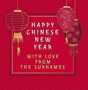 Chinese New Year from The Family Card