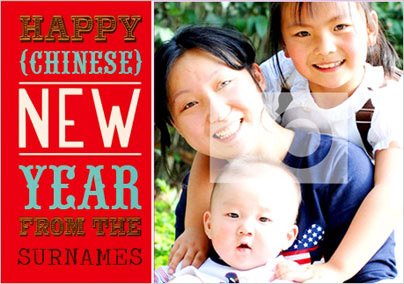 Word Play Photo - Chinese New Year