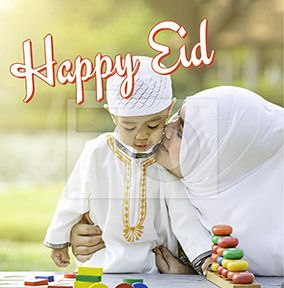 Happy Eid full photo square Card