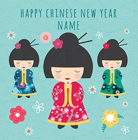 Happy Chinese New Year Personalised Card