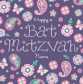 Bat Mitzvah - Purple Pattern