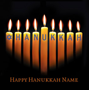 Hanukkah greeting cards funky pigeon happy hanukkah menora m4hsunfo