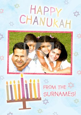 Chanukah - Menora Photo