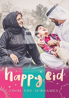 Happy Eid Family Photo Card