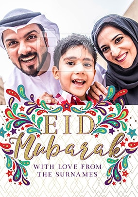 Eid Mubarak Photo Card