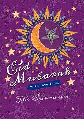 Eid Mubarak Personalised Card