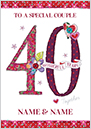 Fabrics - 40 Wonderful Years Together