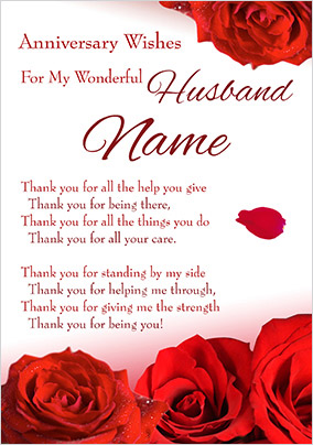 Emotional Rescue - Husband Anniversary Wishes