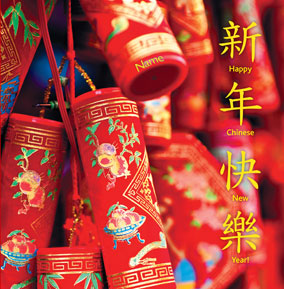 Chinese New Year - Fire Crackers
